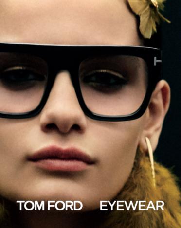 tom-ford-okulary-korekcyjne-jesien-zima-2020-2021